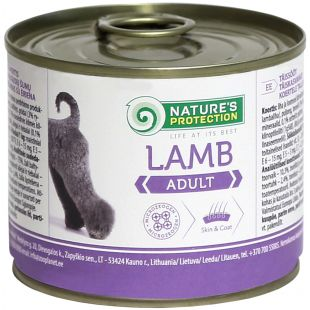 NATURE'S PROTECTION Dog Adult Lamb Canned dog food 200 g