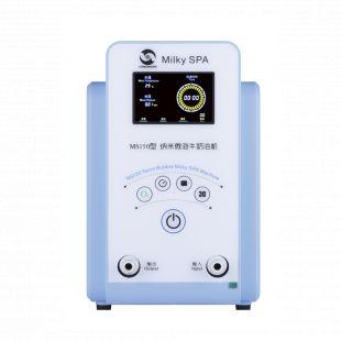 TAURO PRO LINE Ozonizer with milky spa blue, white , 41 x 36 x 45 cm